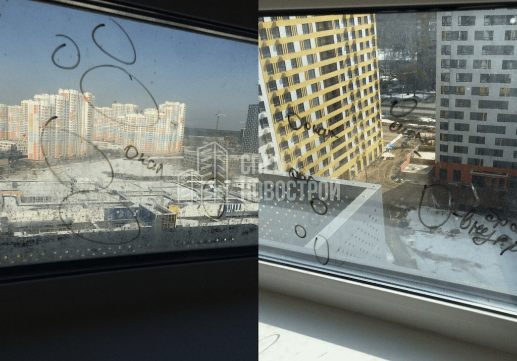Царапины и окалины на стеклопакетах