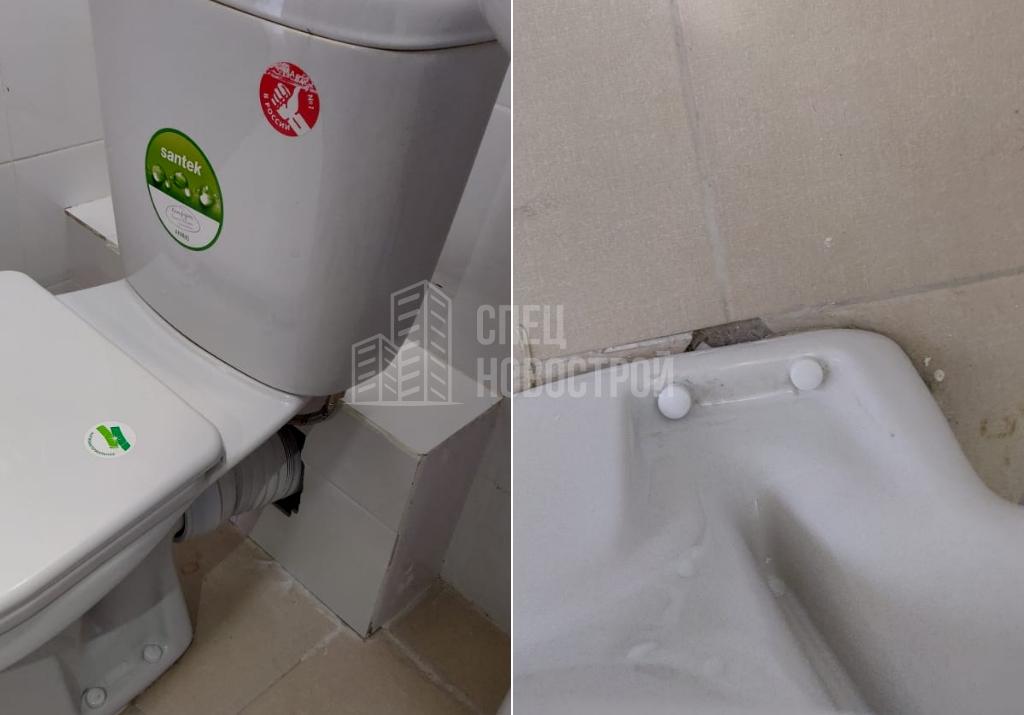 Отсутствуют отражатели, скол на плитке возле туалета