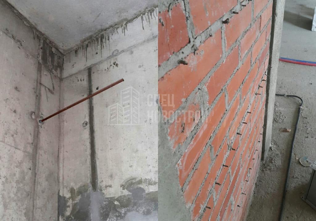 Не удалены выпуски арматуры из стен