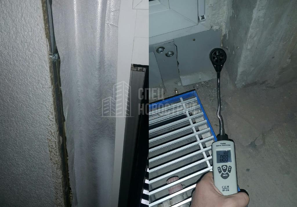 Инфильтрация воздуха через монтажный шов