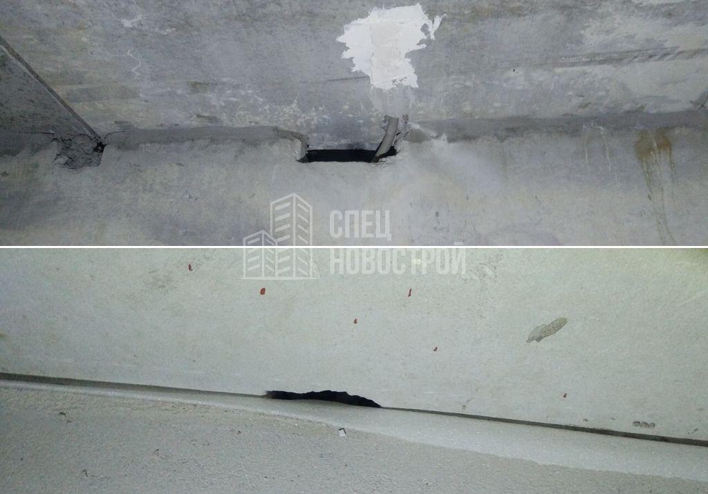 сквозные отверстия в стенах к соседям