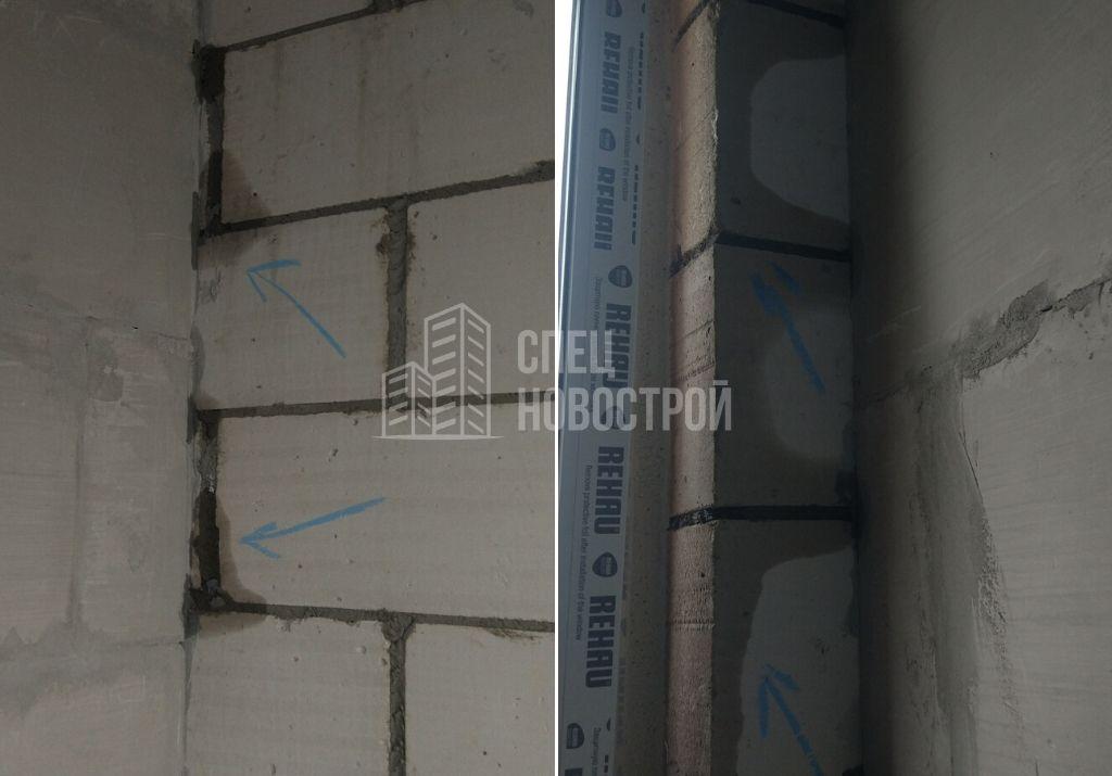 мокрые пятна на внутренней части фасадной стены