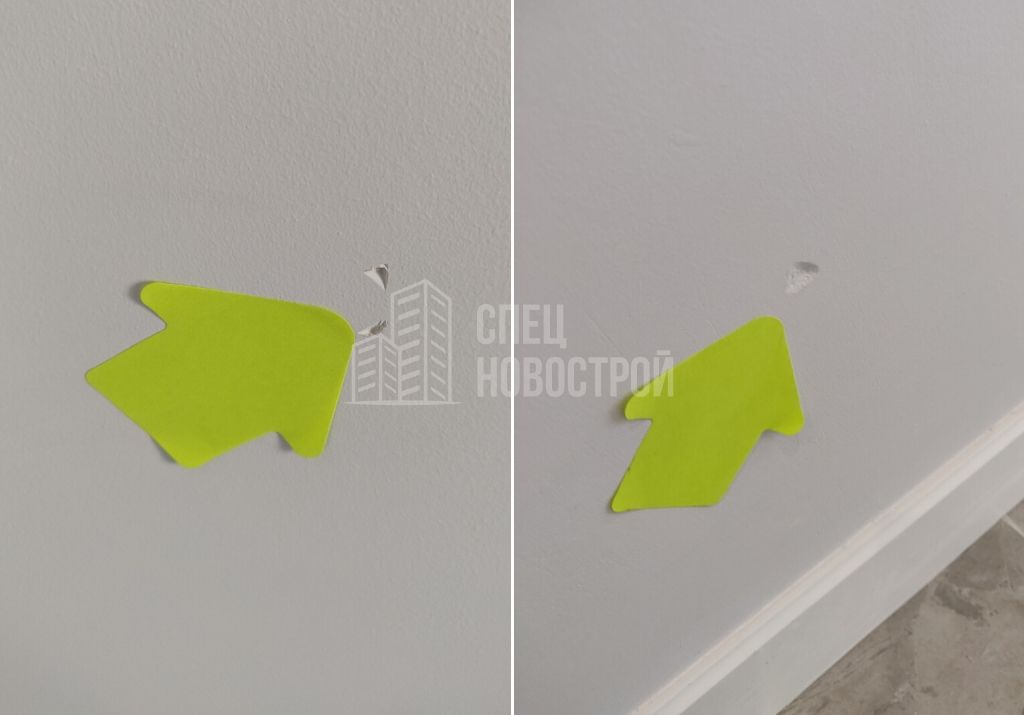 сколы на стенах