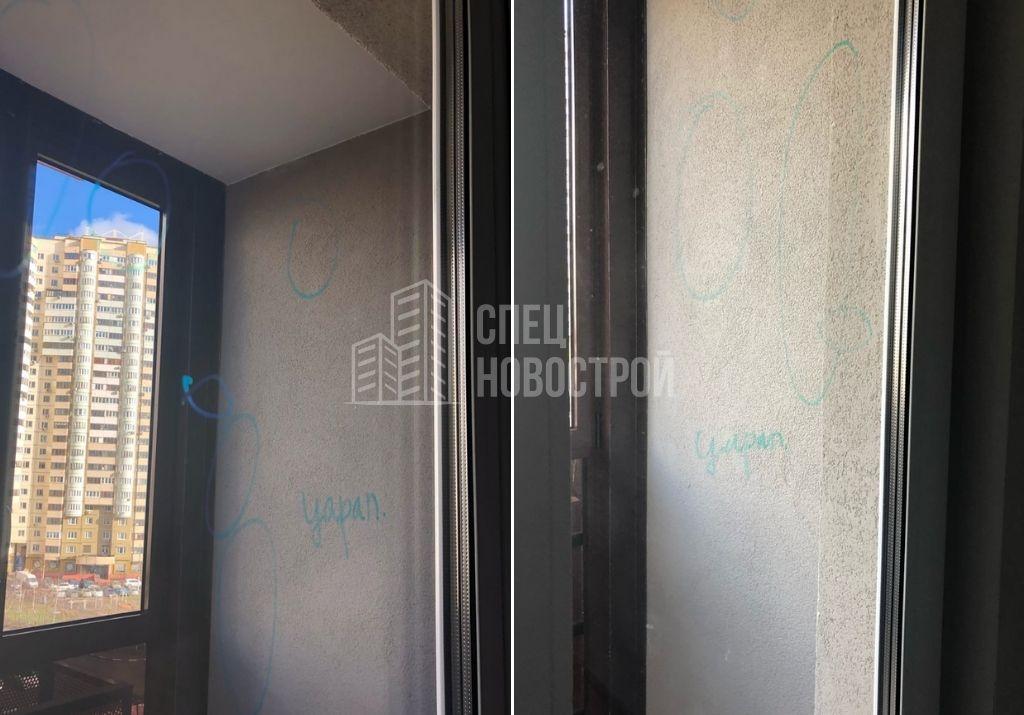 царапины на стеклопакетах створок и балконной двери