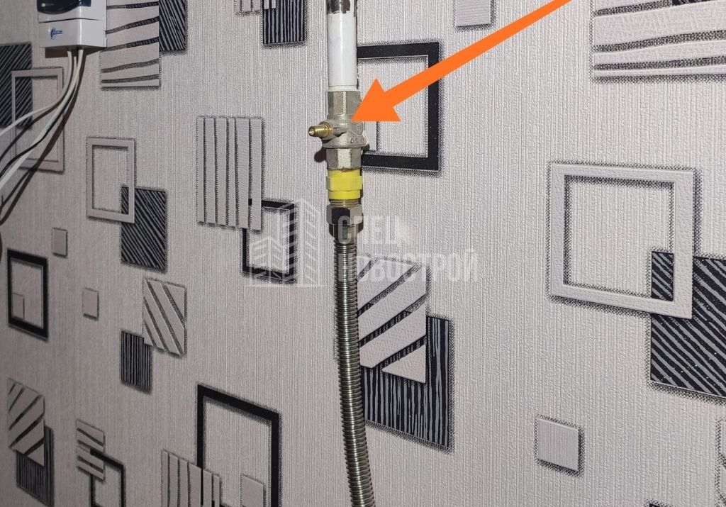 отсутствует вентиль запорной арматуры газовой трубы