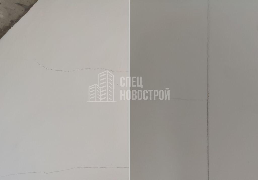 трещины на поверхности стен