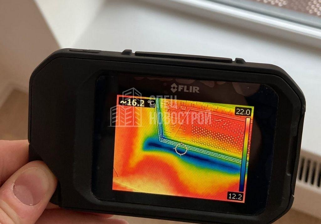 инфильтрация наружного воздуха на примыканиях рам оконных блоков к подоконникам
