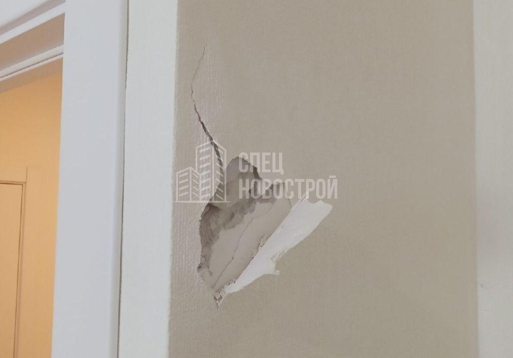 повреждение стены