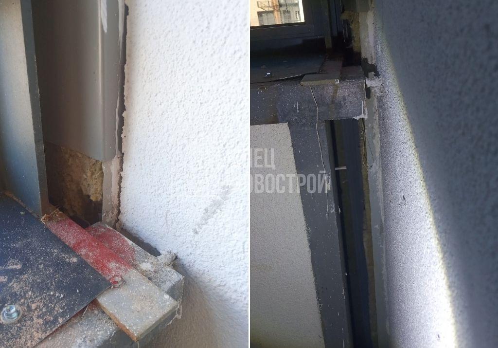 зазоры между профилем рамы и стеной