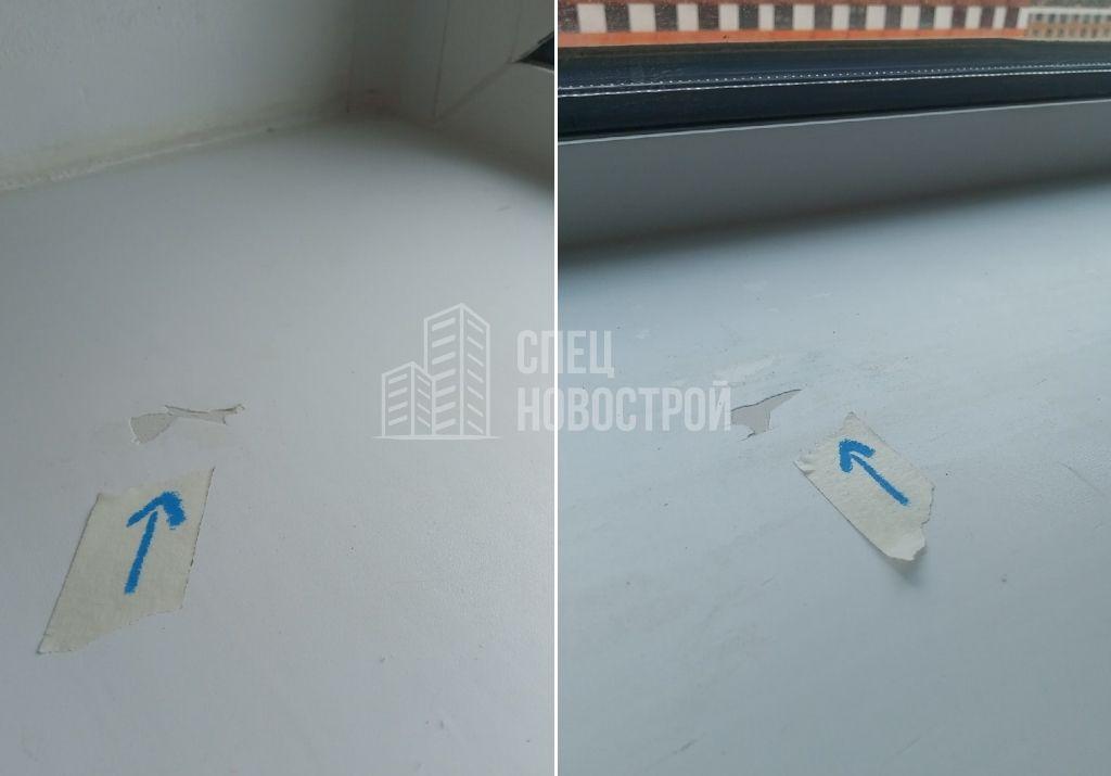 повреждения на поверхности подоконника