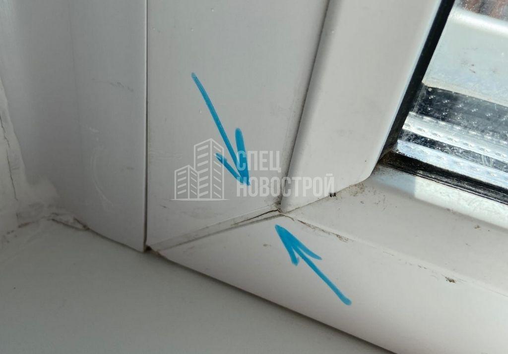 трещина на профиле рамы оконного блока